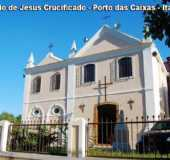 Fotos - Porto das Caixas - RJ