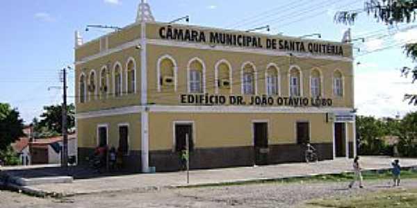 Câmara Municipal - Foto Instituto Pró Memória