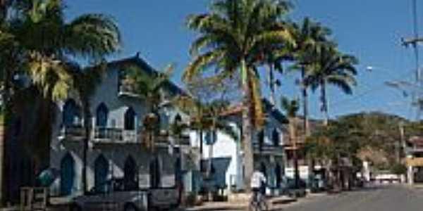 Prefeitura e Camara Municipal de Acaiaca-Foto:Geraldo Salom�o