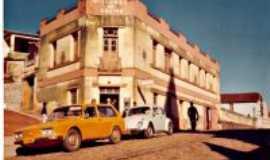 Dores de Campos - Antigo Sal�o.S.Tomaz de Aquino. Zema, Por Z� Maria