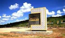 Camalaú - Camalaú-PB-Pórtico de entrada-Foto:paraibacriativa..