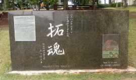 Assaí - Monumento aos Pioneiros, Por Jorge Pires