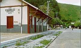 Cambuci - Antiga Estação Ferroviária