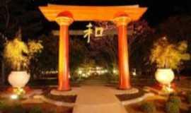 Gar�a - Entrada Jardim Oriental Gar�a/SP, Por Aguinaldo