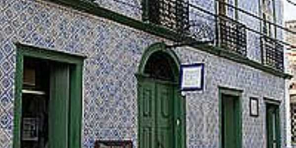 Itu-SP-Museu da Energia no centro histórico-Foto:wikipedia.