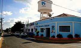 Quintana - Quintana-SP-Prefeitura Municipal-Foto:www.cidade-brasil.com.br
