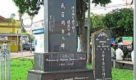 Rancharia - Rancharia-SP-Memorial ao Centen�rio da Imigra��o Japonesa-Foto:Eduardo Dantas