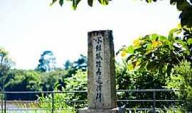 Registro - Monumento as Almas