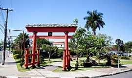 Registro - Praça Nakatsugawa