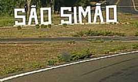 São Simão - ROTATÓRIA DO CENTRO