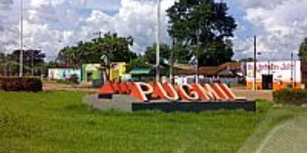 Pugmil-TO-Trevo de acesso-Foto:amarildo Varela