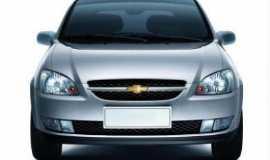 Pajuçara Rent a Car