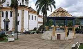 HOTEL POUSADA  E RESTAURANTE ADEGA ESTORIL