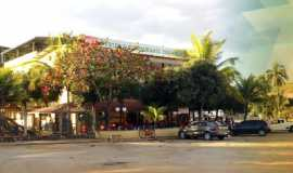 HOTEL POUSADA E RESTAURANTE  COQUEIRAL