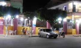Hotel Pousada e Churrascaria Varandas