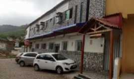 Jambuassu Hotel Pousada
