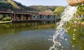 Fazenda União Hotel